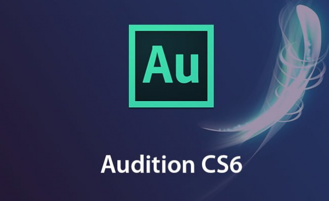 Audition CS6